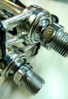 track-pedal-1